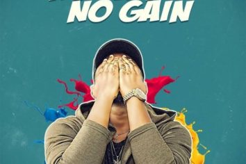 Audio: No Pain No Gain by Geezzy