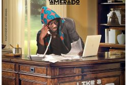 Audio: Like A Boss by Amerado