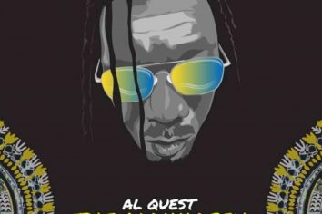 Audio: With You by Al Quest