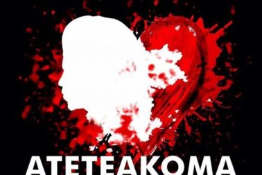 Audio: Ateteakoma by Kojo Antwi