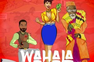 Audio: Wahala by Selasi