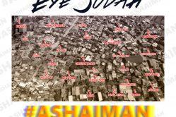 Audio: Ashaiman by Eye Judah