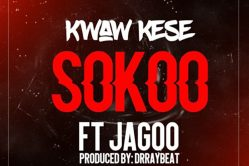 Audio: Sokoo by Kwaw Kese