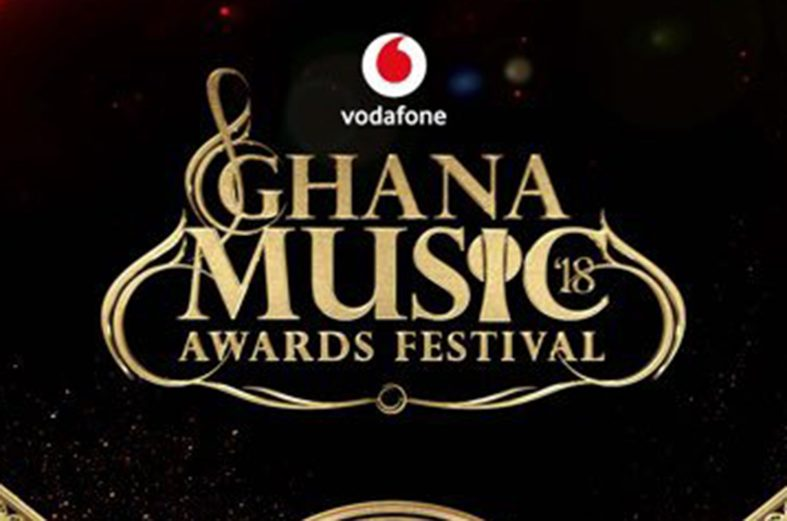 Full list of winners at VGMA 2018