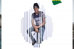 Audio: Ghana by Roger Bugre