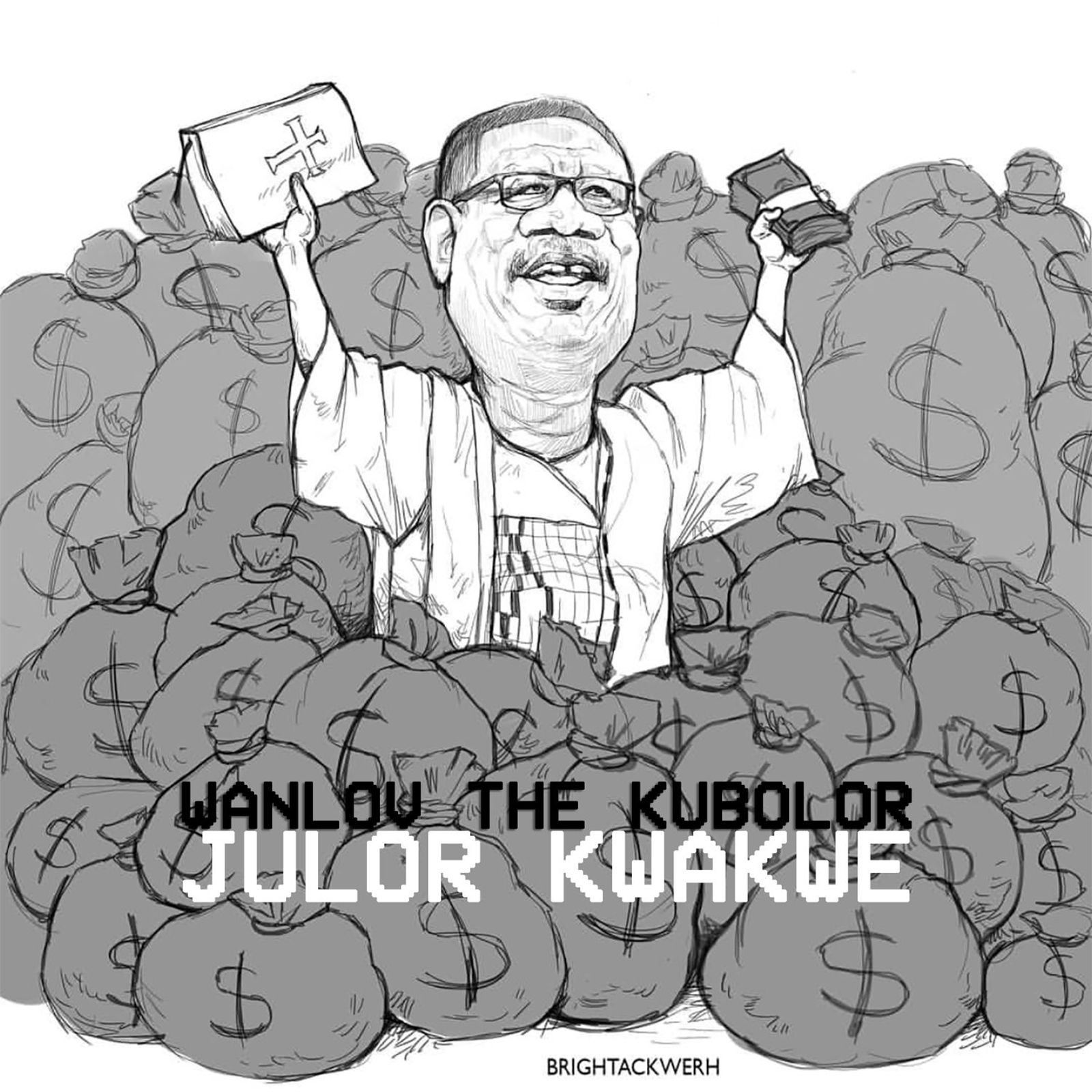 Julor Kwakwe by Wanlov The Kubolor