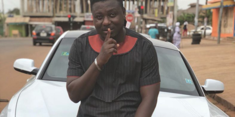 Mark Kwame Adjei, CEO of the multi-million Gheneral Empire Multimedia