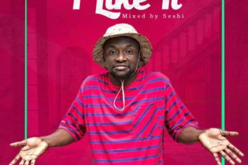Audio: I Like It by Keeny Ice