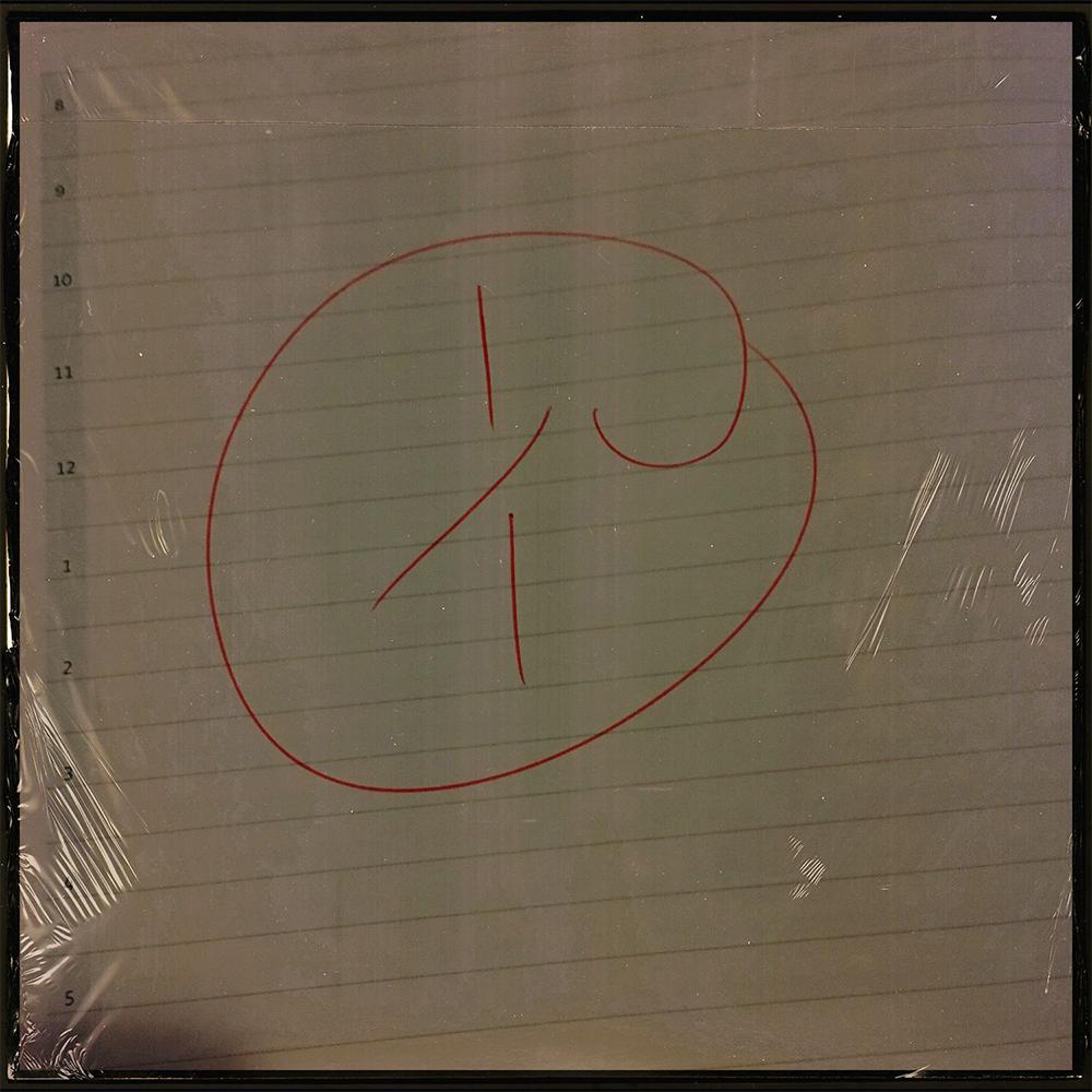1/1 Mixtape by Tulenkey
